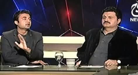 Aaj With Saadia Afzaal (PTI Jalsa in Larkana, Does Sindh Also Want Change) - 21st November 2014