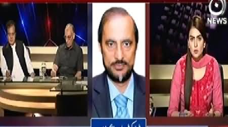 Aaj With Saadia Afzaal (PTI's Shows Its Power at Minar e Pakistan) – 28th September 2014