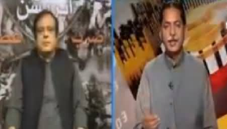 Aaj With Saadia Afzaal (Senate Polls: Open Voting Or Secret Voting?) – 24th February 2015