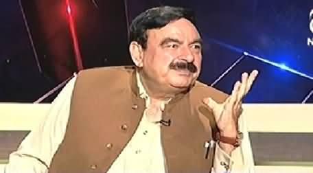 Aaj With Saadia Afzaal (Sheikh Rasheed Ahmad Exclusive Interview) - 27th September 2014