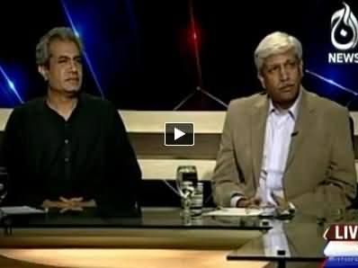 Aaj With Saadia Afzaal (Starting of Bilawal's Career) – 18th October 2014