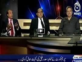 Aaj With Saadia Afzaal (Supreme Court Restores Khawaja Saad Rafique) - 12th May 2015