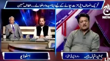 Aaj With Saadia Afzaal (Tehreek-e-Insaf Bamuqabla MQM) – 20th April 2015