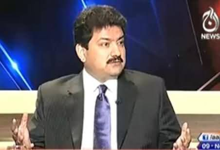 Aaj With Saadia Afzaal (What is the Root Cause of Issues in Pakistan) - 9th November 2014