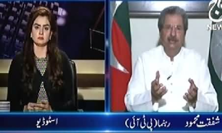 Aaj With Saadia Afzaal (Who is Responsible For Eliminating Middle Class) - 1st November 2014