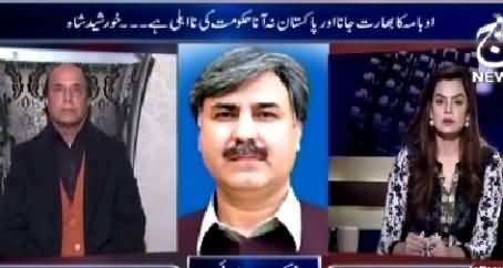 Aaj With Saadia Afzaal (Why Obama Didn't Visit Pakistan) - 26th January 2015