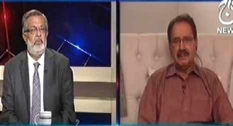 Aaj With Saadia Afzaal (Why Rulers Are Afraid of Change in System) - 24th October 2014