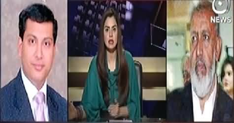Aaj With Saadia Afzaal (Will MQM Join Federal or Sindh Govt?) - 8th January 2015