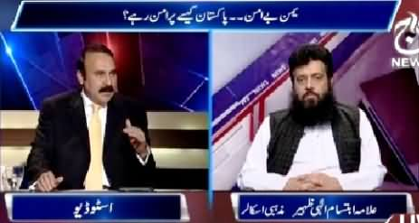 Aaj With Saadia Afzaal (Yemen Situation May Effect Pakistan) – 31st March 2015