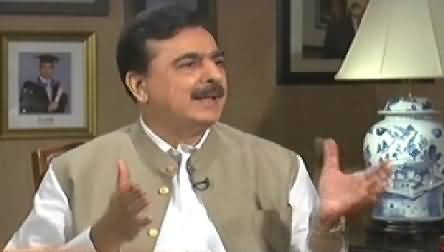 Aaj With Saadia Afzaal (Yousaf Raza Gillani Exclusiive Interview) - 8th August 2014