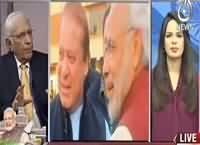 Aaj News Special Transmission (Nawaz Modi Meeting) – 25th December 2015