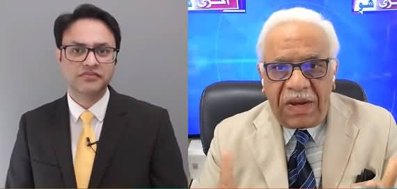 Aakhri Show (PDM Cancelled Long March) - 17th March 2021