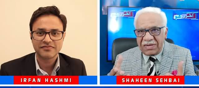 Aakhri Show with Shaheen Sehbai (Azad Kashmir Election) - 26th July 2021