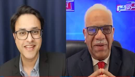 Aakhri Show With Shaheen Sehbai (Cabinet Reshuffle) - 1st April 2021