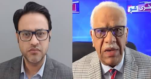 Aakhri Show With Shaheen Sehbai (Can Imran Khan Dissolve Assemblies?) - 2nd May 2021