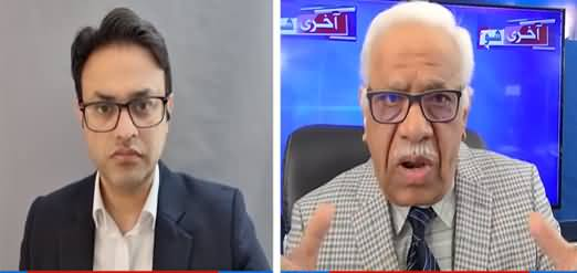 Aakhri Show With Shaheen Sehbai (Current Issues) - 27th May 2021