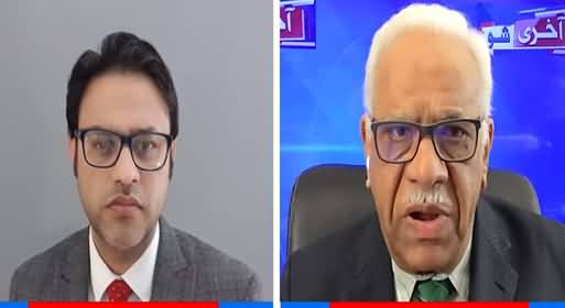 Aakhri Show With Shaheen Sehbai (Electronic Voting, Other Issues) - 5th May 2021