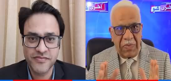 Aakhri Show With Shaheen Sehbai (Inside Story of Deal) - 5th April 2021