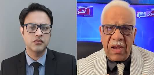 Aakhri Show with Shaheen Sehbai (Justice Qazi Faez Isa Case) - 27th April 2021