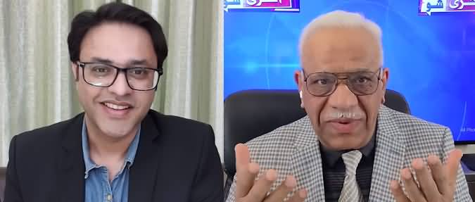 Aakhri Show with Shaheen Sehbai (Maryam Nawaz Appearance Postponed) - 27th March 2021