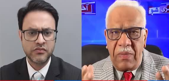 Aakhri Show With Shaheen Sehbai (Police Operation on TLP) - 19th April 2021