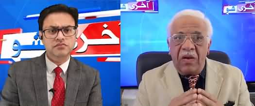 AAKHRI SHOW with Shaheen Sehbai (Political Development) - 9th March 2021