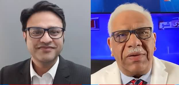 Aakhri Show With Shaheen Sehbai (Resolution in Parliament) - 21st April 2021