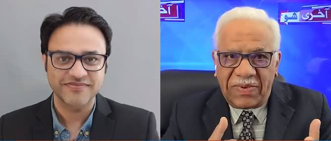 Aakhri Show With Shaheen Sehbai (Shahbaz Sharif And LHC) - 8th May 2021