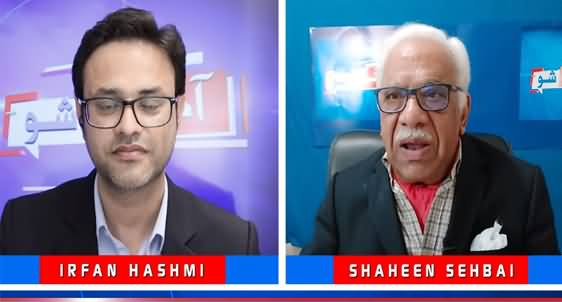 Aakhri Show With Shaheen Sehbai (Shahbaz Sharif Interview With Saleem Safi) - 2nd August 2021