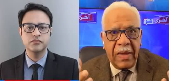Aakhri Show With Shaheen Sehbai (Shahbaz Sharif Released) - 24th April 2021