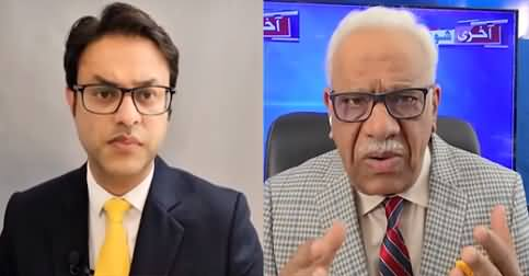 Aakhri Show With Shaheen Sehbai (Voting Rights For Overseas Pakistanis) - 21st June 2021