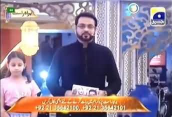 Aalam Aur Aalim in Amaan Ramazan With Dr Amir Liaqat - 11th July 2013