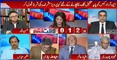 Aalan band karo aur iqdamat karo - Hassan Nisar criticises PTI govt