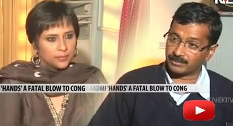 Aam Aadmi Party Chairman Arvind Kejriwal Exclusive interview with NDTV About His Performance