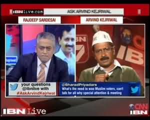 Aam Aadmi Party Chief Arvind Kejriwal interview with CNN IBN