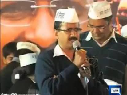 Aam Aadmi Party is Rocking in India, 50% Reduction in Electricity Prices