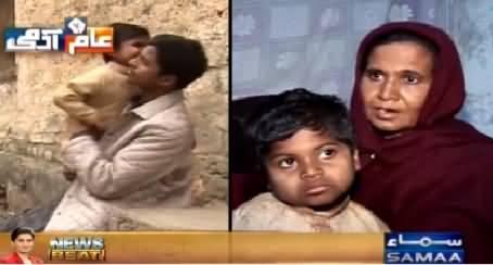 Aam Admi (Aam Admi Ki Halat Kab Badle Gi?) – 27th February 2015