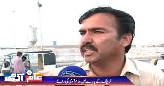 Aam Admi (Common Man's Views About Traffic Rules) – 24th April 2015