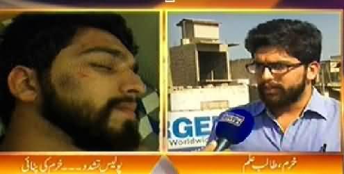 Aam Admi (Police Tashaddud, Khurram Ki Pitai) - 12th December 2014