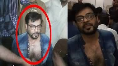 Aamir Liaqat beaten by PPP workers in Karachi