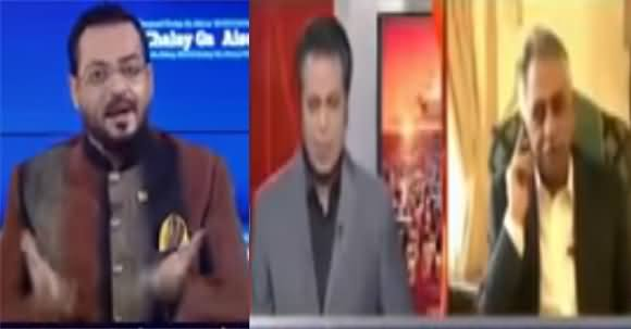 Aamir Liaquat Bashing Naya Baba (Talat Hussain) Over His Comments About Raheel Sharif