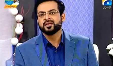 Aamir Liaquat Bashing Samaa News For Making His Parody & Questioning His Degree