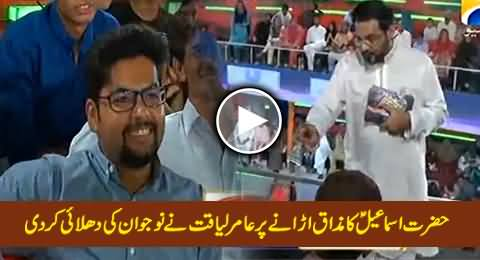 Aamir Liaquat Blasts On A Guy For Making Fun of Hazrat Ismail (A.S)