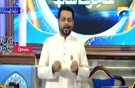 Aamir Liaquat Blasts on Govt For Not Taking Counter Steps Against Severe Heatwave