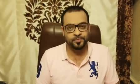 Everyone Please Forgive Me - Aamir Liaquat's First Video Message After Leaving Bol