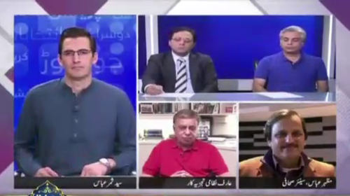 Aamir Liaquat Get Party Ticket By Blackmailing - Arif Nizami's Comments on PTI Tickets Distribution