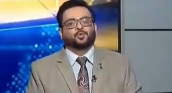 Aamir Liaquat Requests Chief Justice Saqib Nisar to Take Notice of Maryam Nawaz Speech