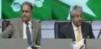 Aamir Mateen & Mohammad Malick Shares Latest Result, PTI Leading on 123 Seats