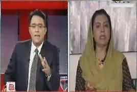 Aamne Saamne (Ahsan Iqbal Speech in NA) – 6th October 2017