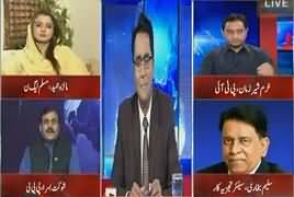 Aamne Saamne (Bachi Hui PPP PTI Mein Ja Rahi Hai?) – 23rd June 2017